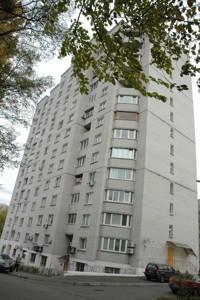 Квартира Осиповського, 9, Київ, Z-20451 - Фото1