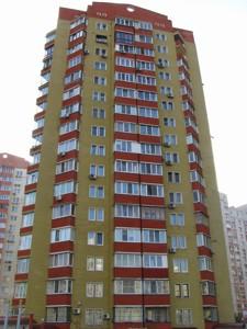 Квартира Урловская, 10а, Киев, Z-109412 - Фото3