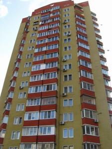 Квартира Z-607139, Урлівська, 10а, Київ - Фото 4