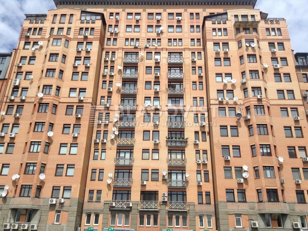 Квартира C-101047, Панаса Мирного, 10, Киев - Фото 2