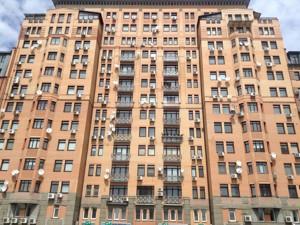 Apartment Panasa Myrnoho, 10, Kyiv, F-33429 - Photo1