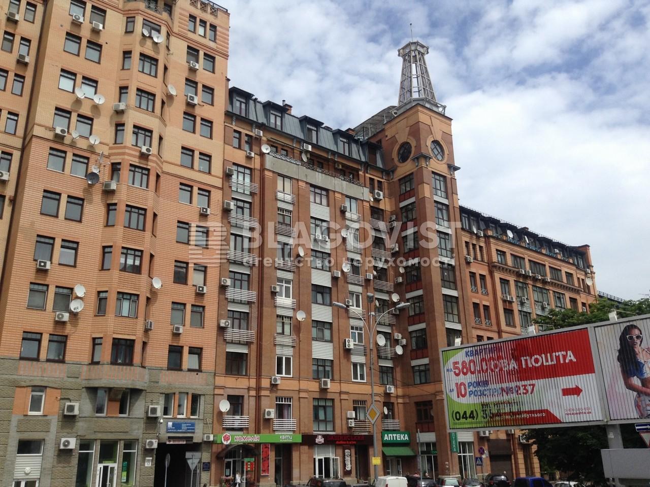 Квартира C-101047, Панаса Мирного, 10, Киев - Фото 4