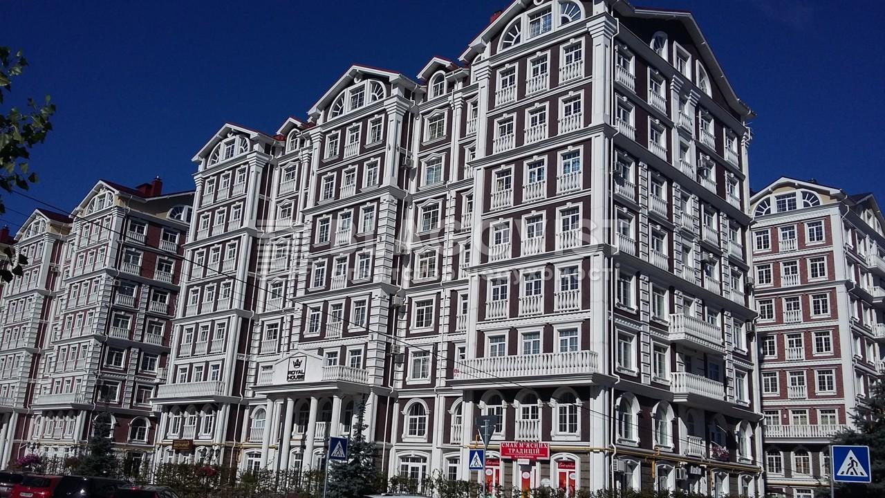 Квартира D-34532, Луценко Дмитрия, 12, Киев - Фото 1