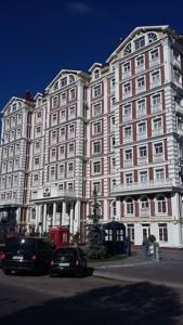 Квартира Луценко Дмитрия, 14, Киев, Z-627974 - Фото2
