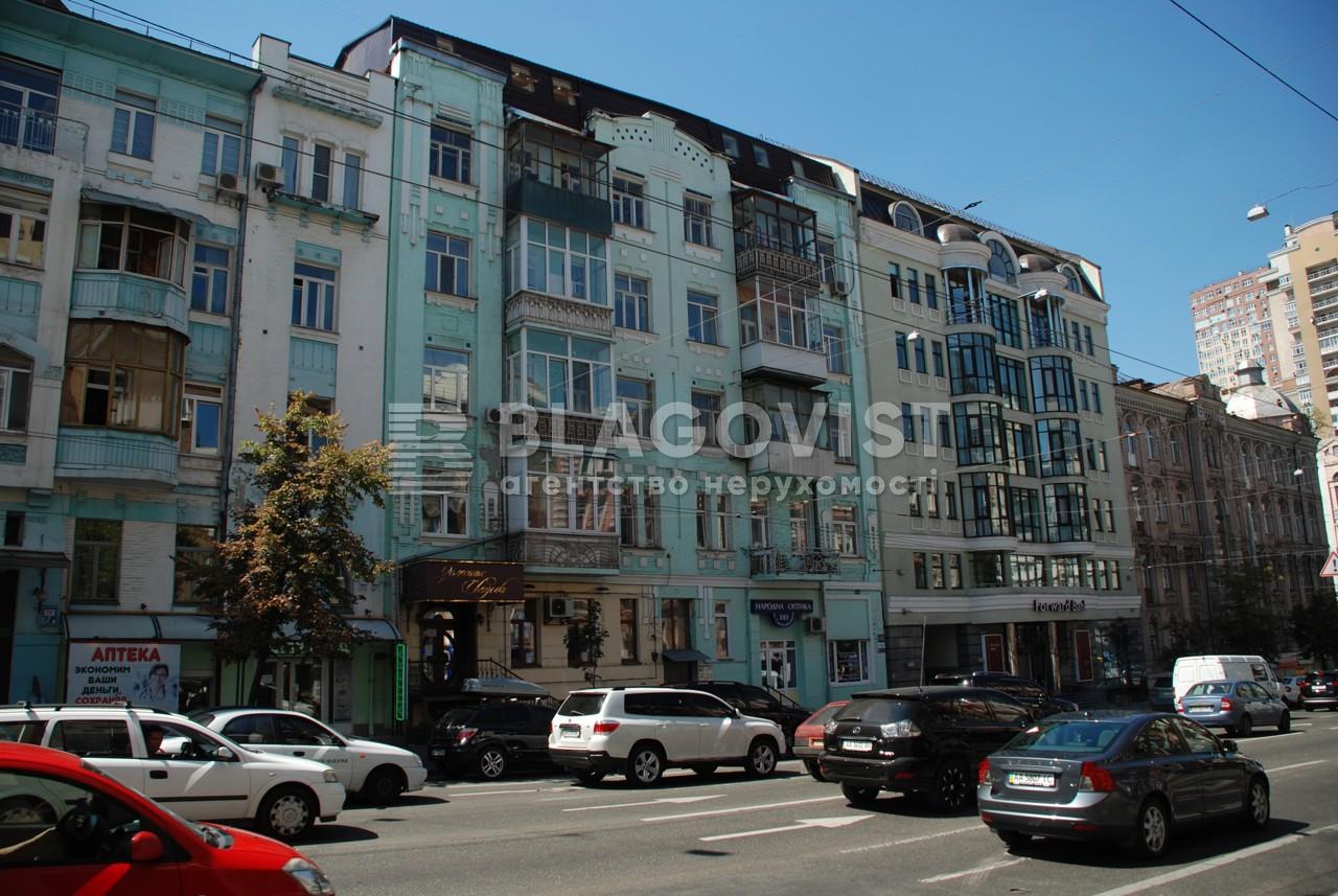 Квартира P-21876, Саксаганского, 103, Киев - Фото 3