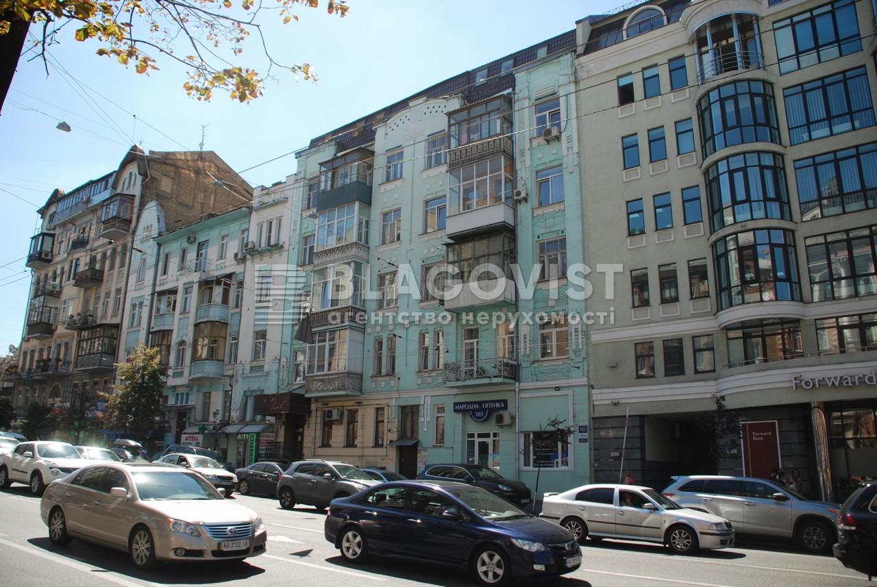 Квартира P-21876, Саксаганского, 103, Киев - Фото 4