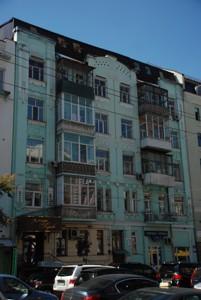 Квартира Саксаганського, 103, Київ, A-109150 - Фото