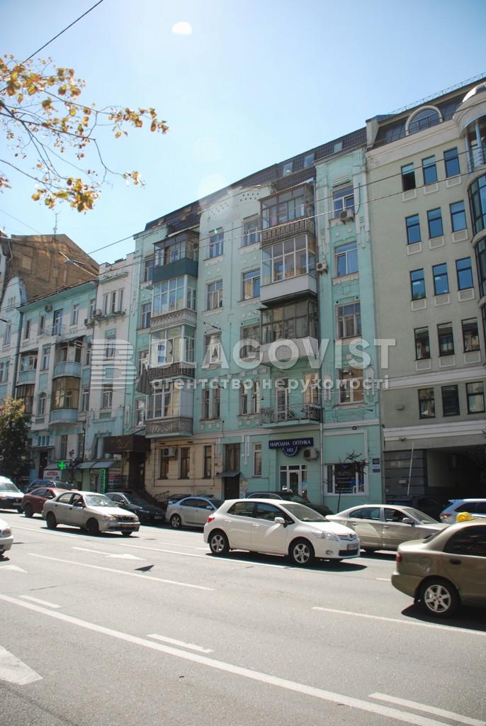 Квартира P-21876, Саксаганского, 103, Киев - Фото 2