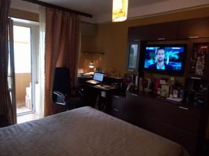 Квартира A-106237, Вышгородская, 38, Киев - Фото 6