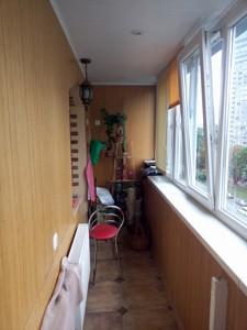 Квартира A-106237, Вышгородская, 38, Киев - Фото 8