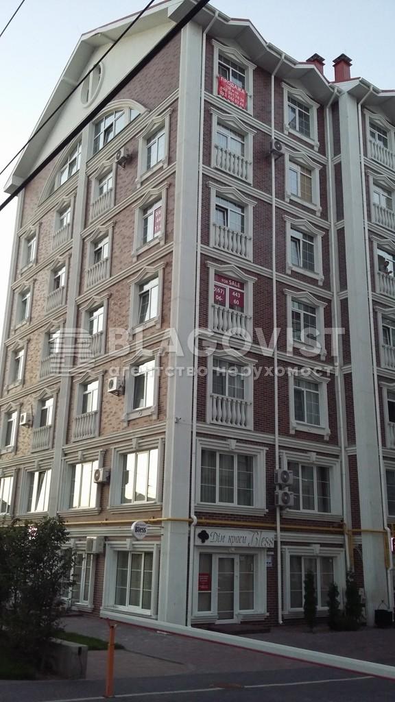 Квартира A-107534, Луценка Дмитра, 10а, Київ - Фото 4