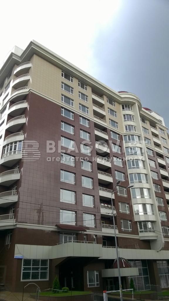 Квартира H-48367, Антоновича (Горького), 131, Київ - Фото 4
