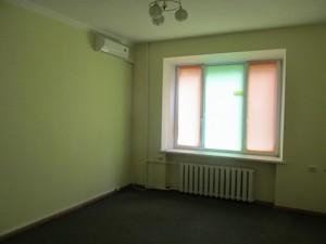 Квартира Грушевського М., 34а, Київ, H-37988 - Фото 5