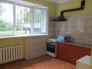 Квартира Грушевського М., 34а, Київ, H-37988 - Фото 8