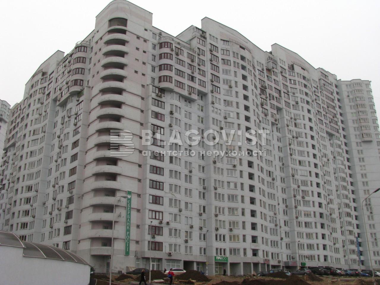 Квартира F-35915, Бажана Николая просп., 10, Киев - Фото 2