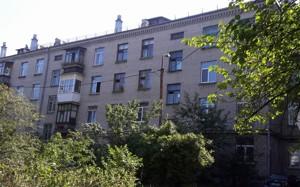 Офис, Алма-Атинская, Киев, Z-1236233 - Фото3
