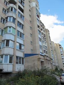 Квартира Сеноманский пер., 16, Киев, Z-370167 - Фото3