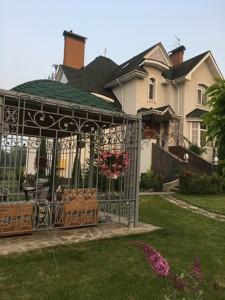 Дом H-36696, Карла Маркса, Вита-Почтовая - Фото 54