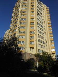 Квартира Нестайко Всеволода (Мильчакова А.), 6, Киев, C-105143 - Фото 20