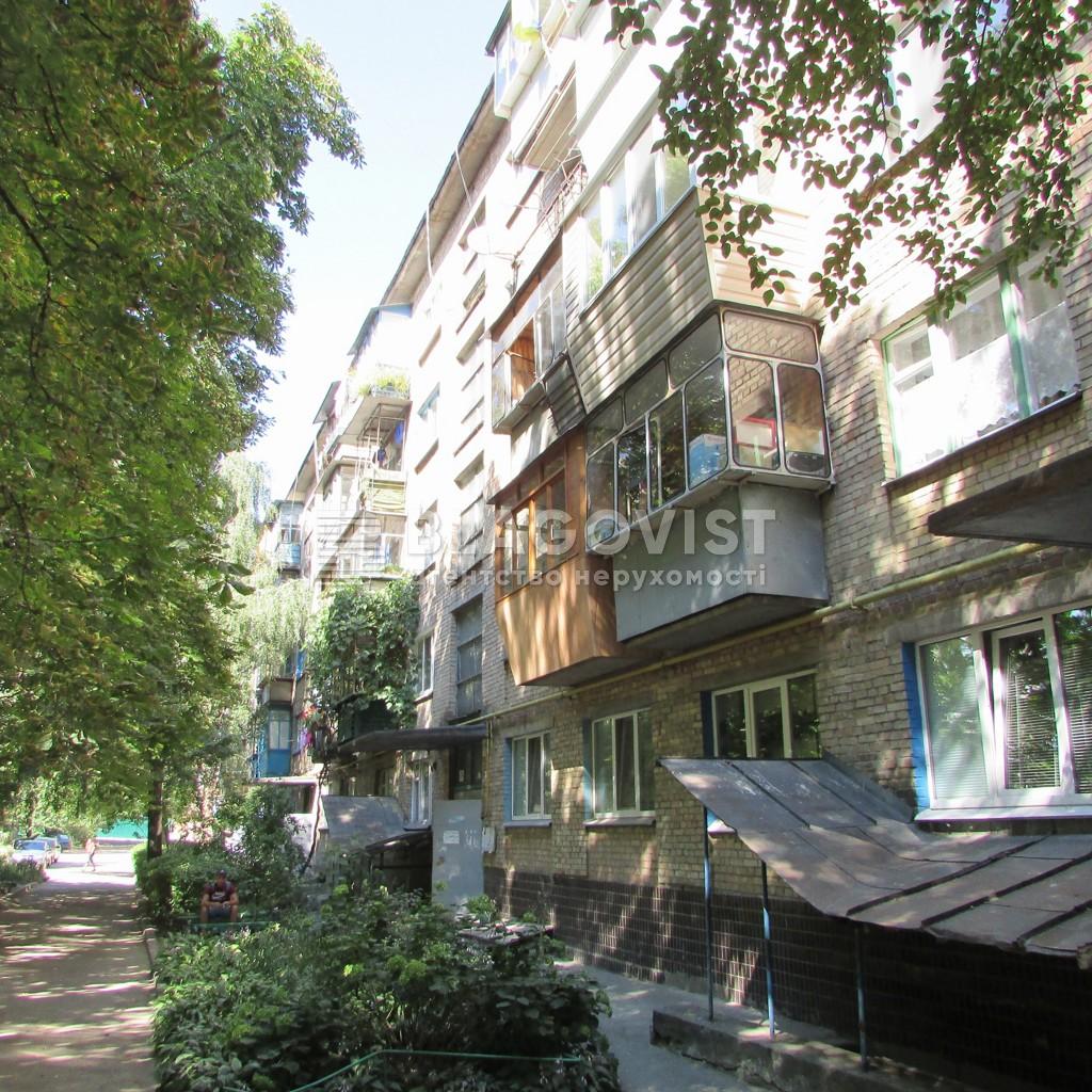 Квартира M-38783, Буслівська, 20, Київ - Фото 1