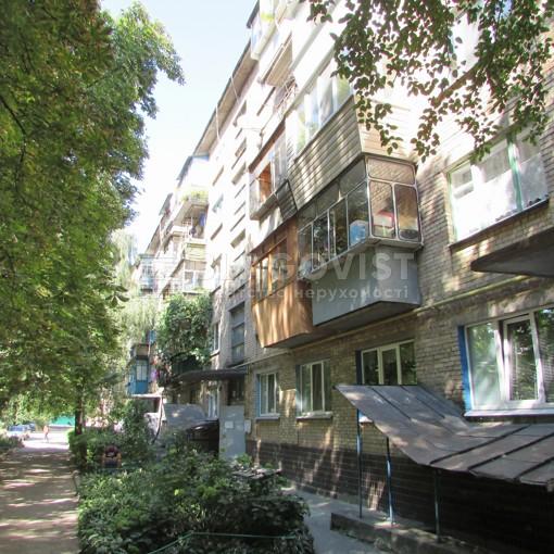 Квартира, M-38783, 20