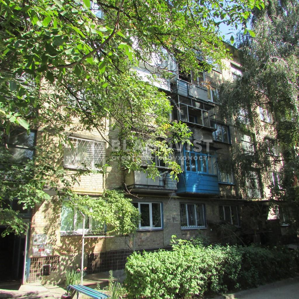 Квартира M-38783, Буслівська, 20, Київ - Фото 3