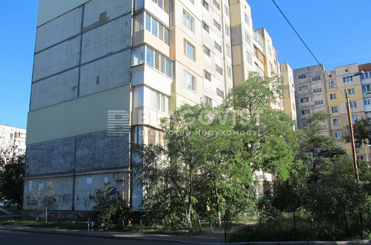 Квартира H-48316, Героїв Дніпра, 59, Київ - Фото 4