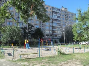 Квартира Героев Сталинграда просп., 30, Киев, Z-249898 - Фото3