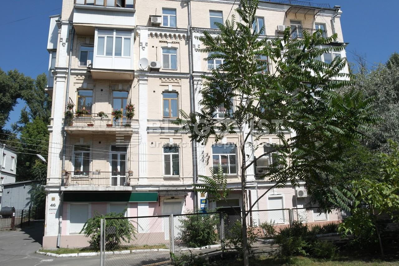 Квартира F-34311, Саксаганского, 46, Киев - Фото 1