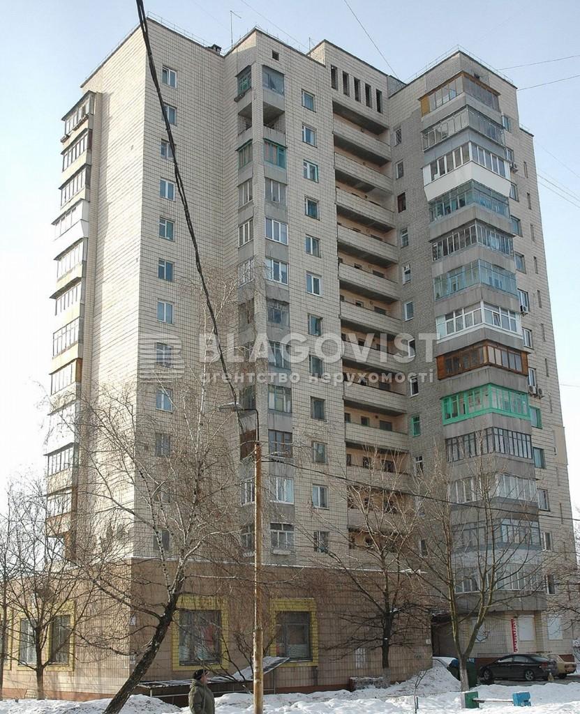 Квартира E-15795, Новопироговская, 25/2, Киев - Фото 1