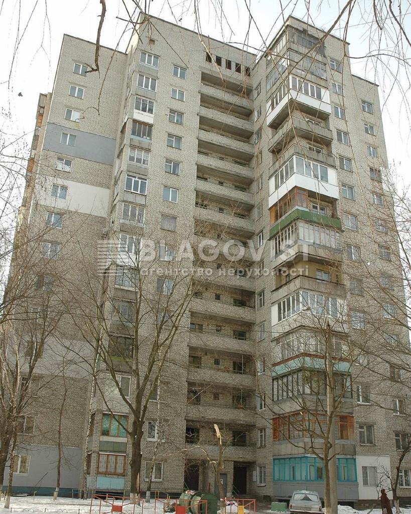 Квартира E-15795, Новопироговская, 25/2, Киев - Фото 2