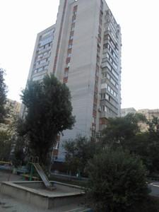 Квартира Никольско-Слободская, 6а, Киев, Z-424454 - Фото