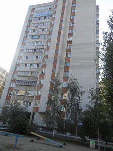 Квартира Никольско-Слободская, 6а, Киев, Z-806454 - Фото 18