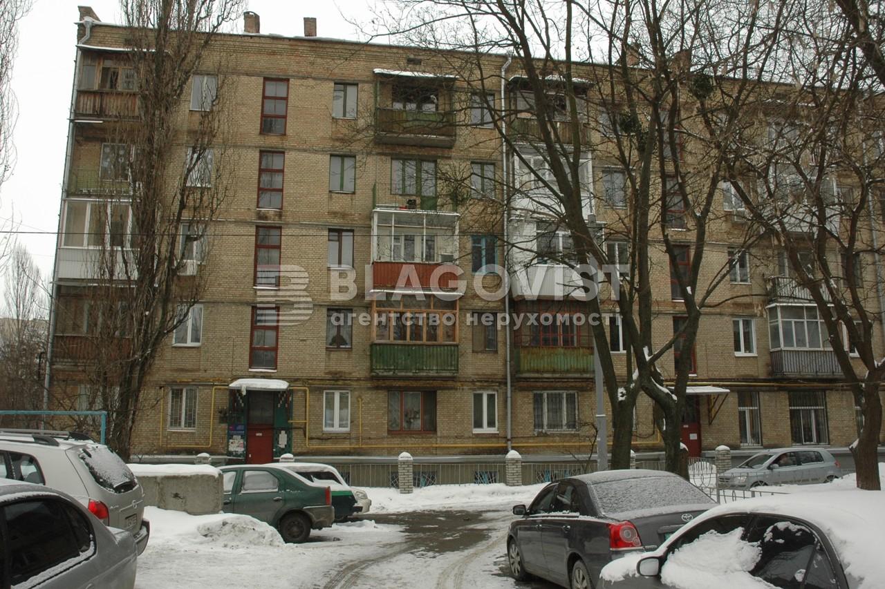 Офис, X-26053, Бастионная, Киев - Фото 2
