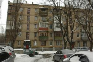 Офис, Бастионная, Киев, X-26053 - Фото1