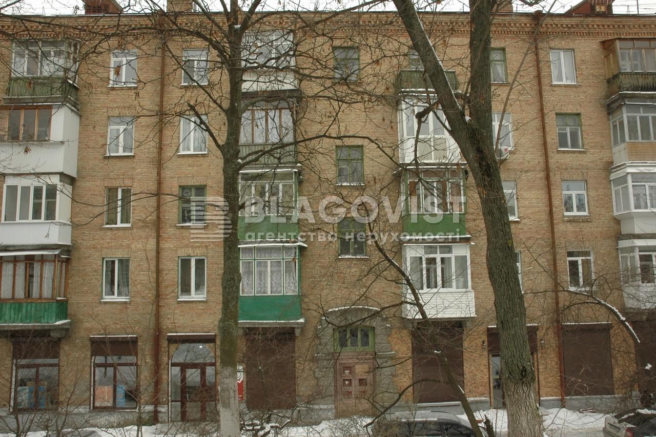 Офис, X-26053, Бастионная, Киев - Фото 3