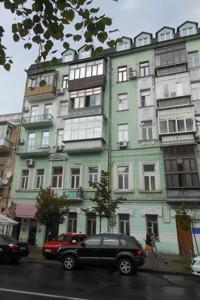 Квартира Институтская, 13а, Киев, R-37045 - Фото2