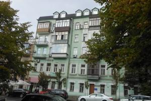 Квартира Институтская, 13а, Киев, R-37045 - Фото1