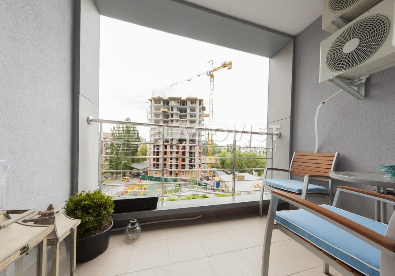 Квартира D-31005, Джона Маккейна (Кудри Ивана), 7, Киев - Фото 15
