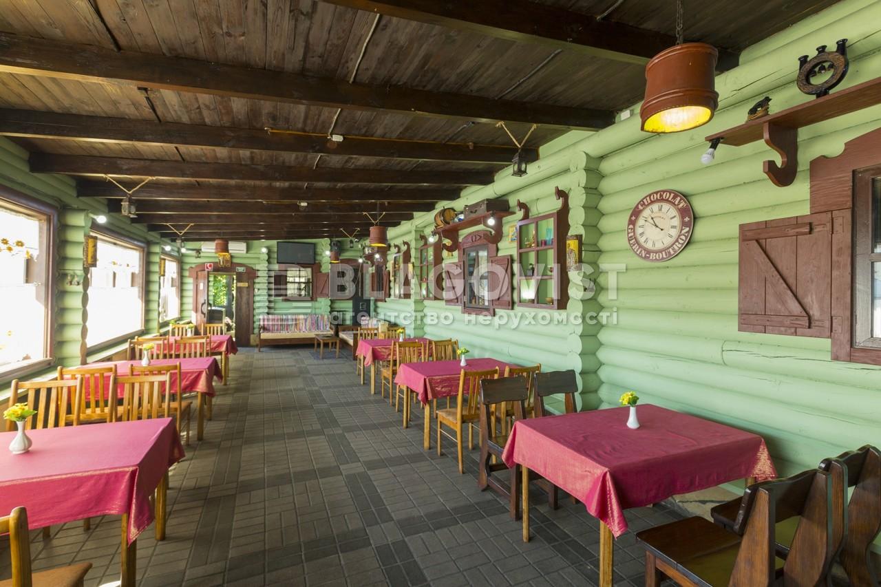 Ресторан, F-36182, Перемоги просп., Київ - Фото 15