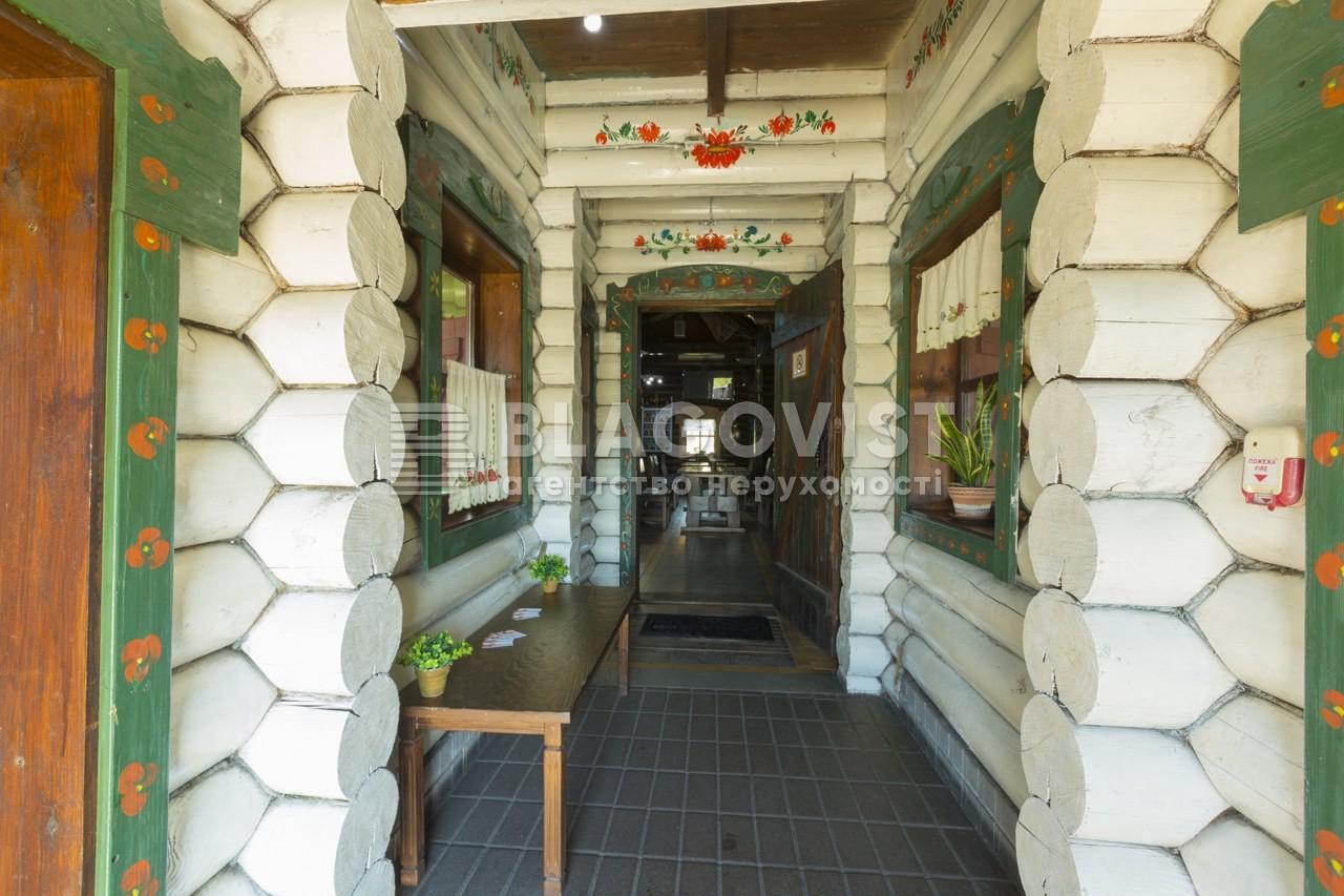 Ресторан, F-36182, Перемоги просп., Київ - Фото 11