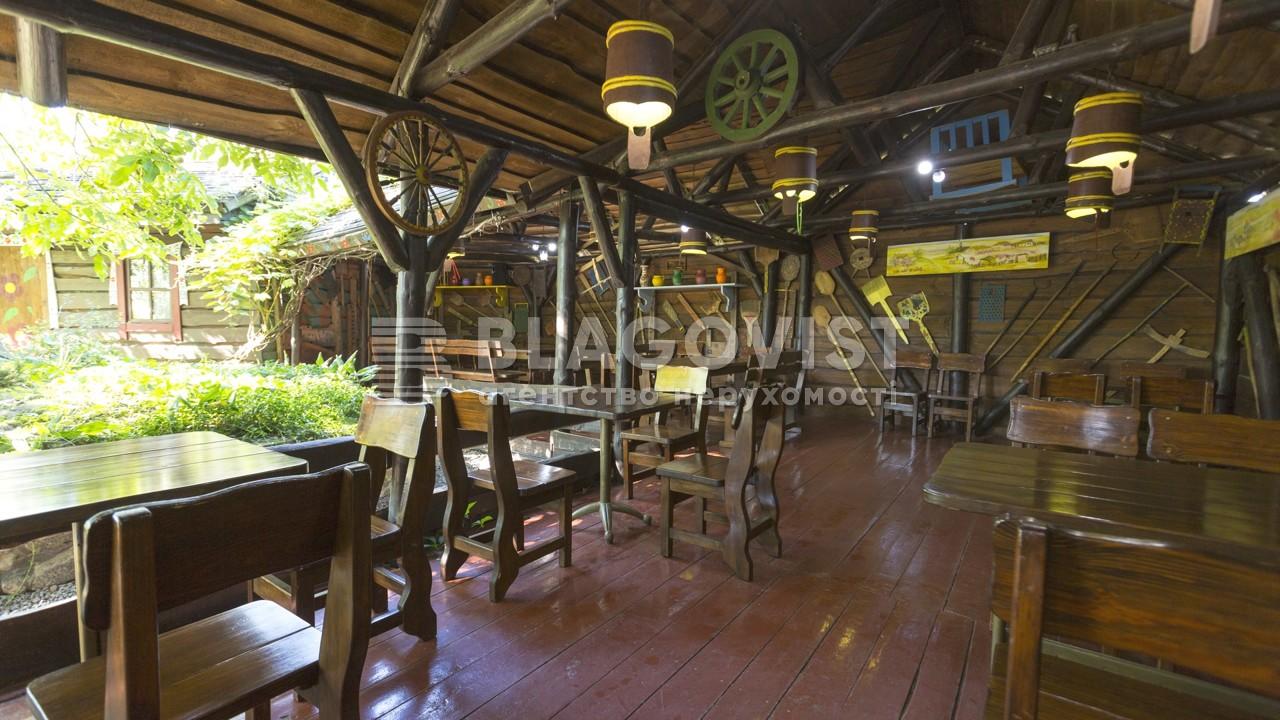 Ресторан, F-36182, Перемоги просп., Київ - Фото 13