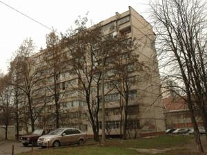 Квартира Космодем'янської Зої, 22, Київ, Z-914380 - Фото1