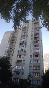 Квартира Мельникова, 5, Київ, D-36376 - Фото 8