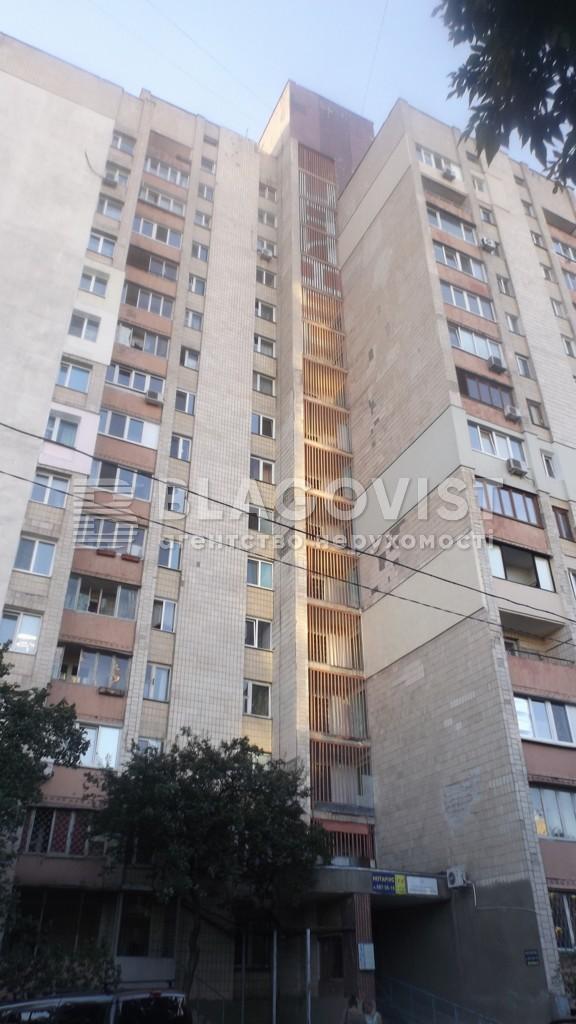 Квартира R-36344, Мельникова, 5, Київ - Фото 4