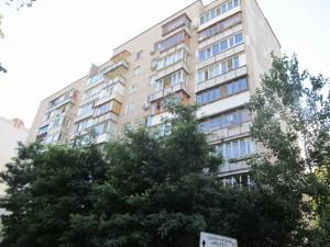 Квартира Драгомирова, 6б, Київ, B-58475 - Фото3