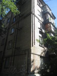 Квартира Победы просп., 76, Киев, Z-1680899 - Фото