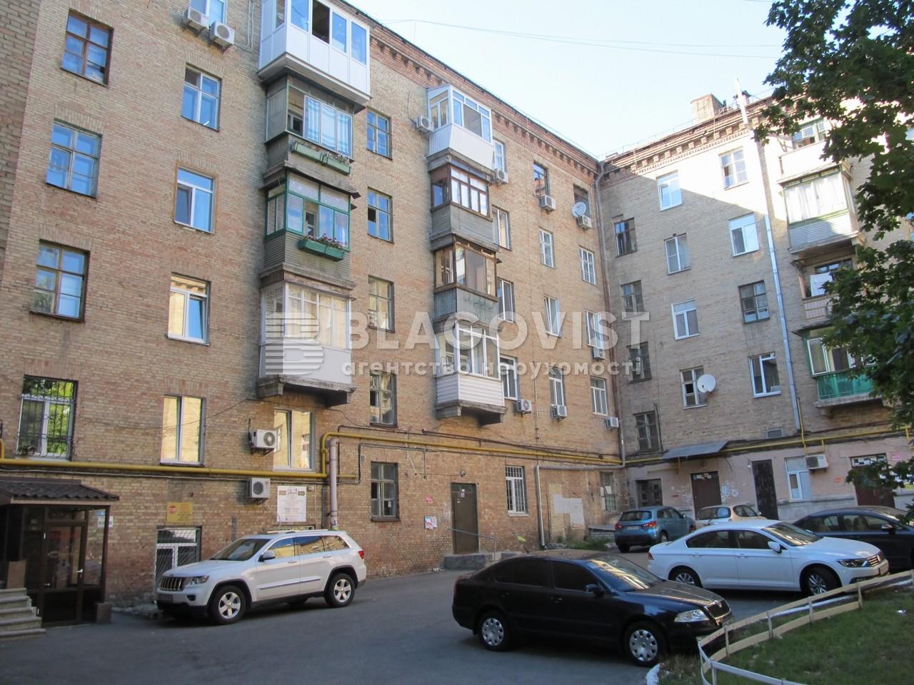 Квартира F-43889, Драгомирова, 10/10, Київ - Фото 3