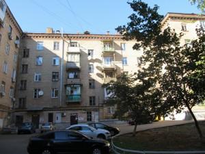 Квартира F-43889, Драгомирова, 10/10, Київ - Фото 4