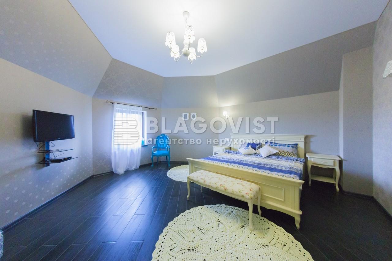 Дом A-105994, Парниковая, Власовка - Фото 11